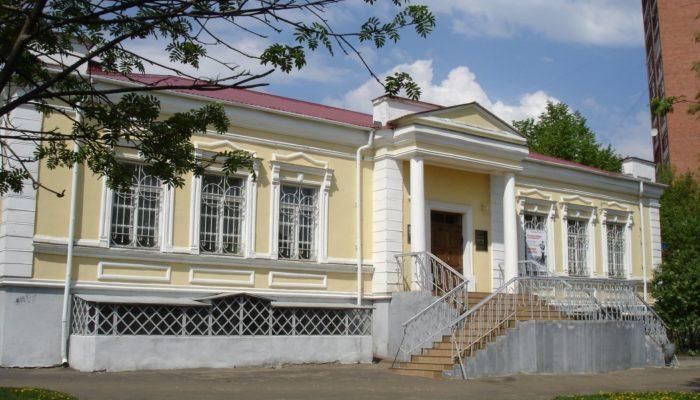 Орловский объединенный государственный литературный музей И.С. Тургенева